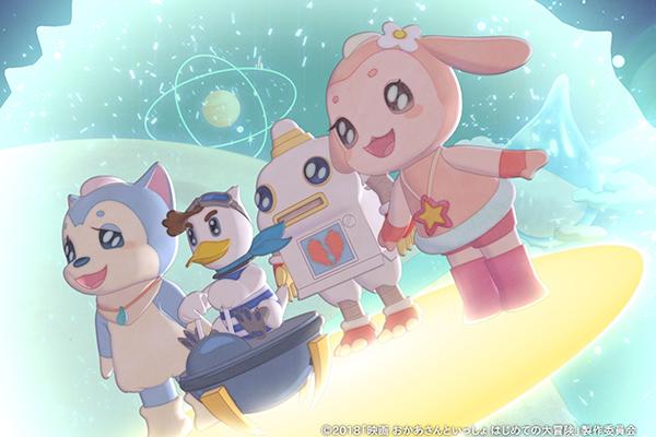 eiga-okaasan_anime-main1.jpg