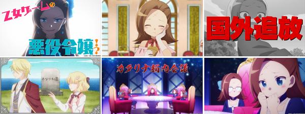 hamehura-anime_bamen0123456.jpg