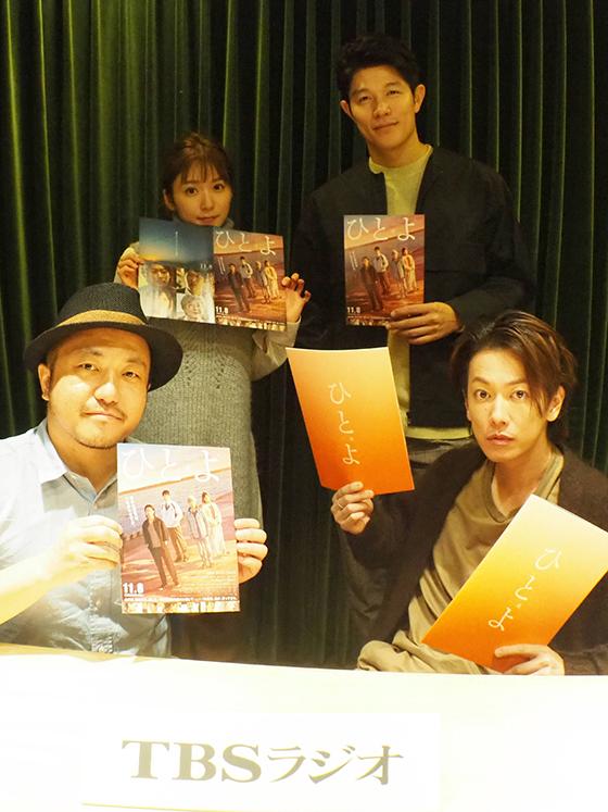 hitoyo_TBSradio2.jpg