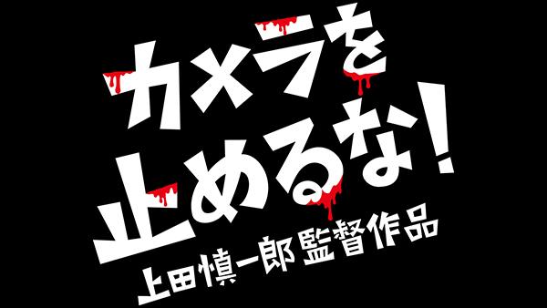 kametome_logo-kuro.jpg