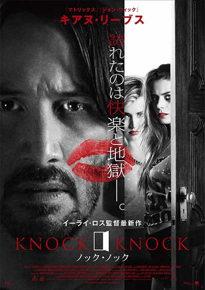 knockknock_P.jpg