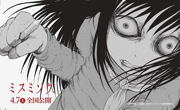 misumisou_maeuri_fukushuusticker.jpg