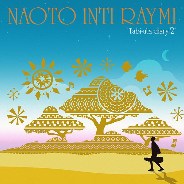 naoto_Album.jpg