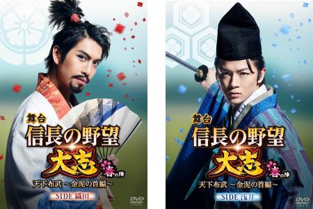 nobunaga-haru-DVD3-4.jpg