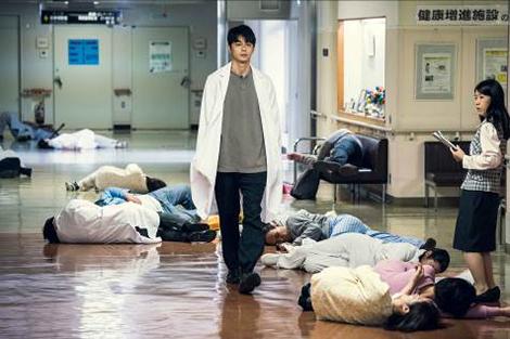 sanpo-drama4.jpg