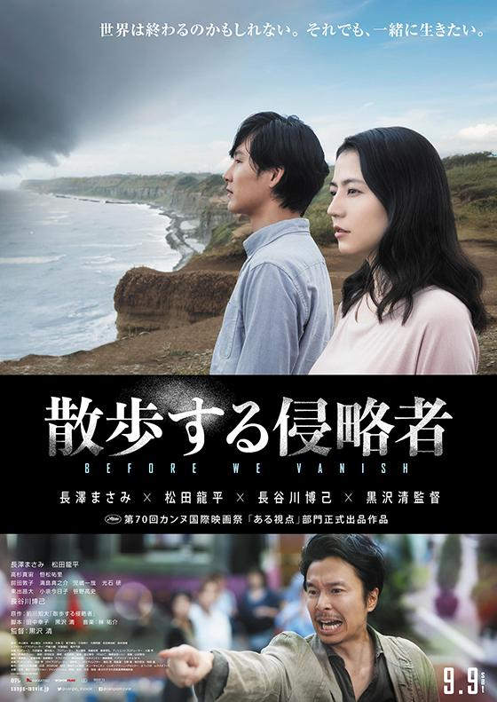 sanpo_movie_P1.jpg