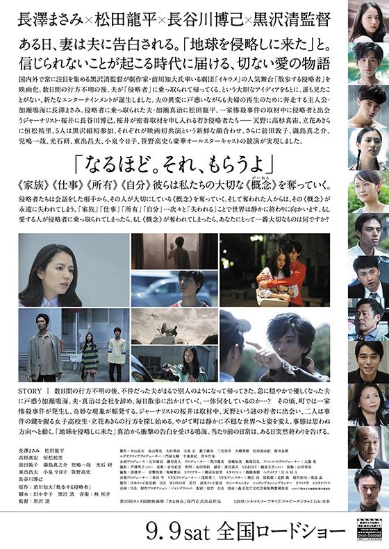 sanpo_movie_P2.jpg