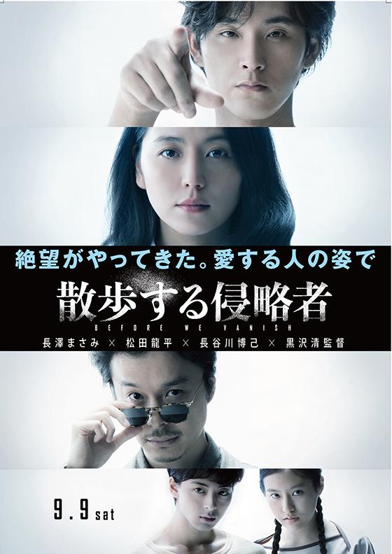 sanpo_movie_TP1.jpg