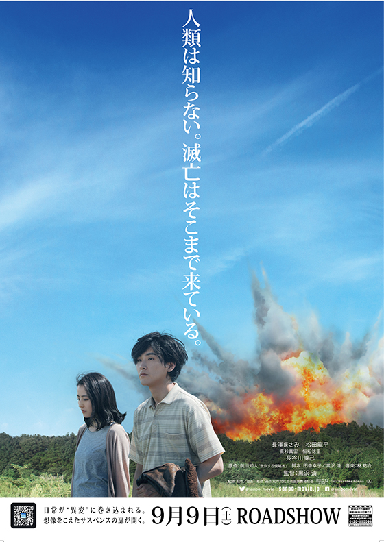 sanpo_movie_TP2.jpg