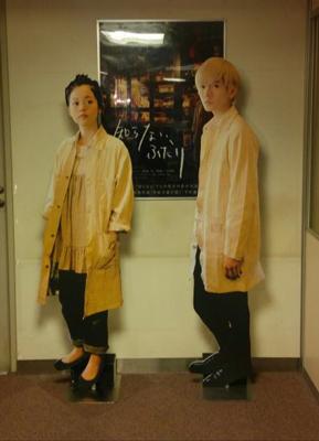 shiranai_ren_aoyagi.jpg