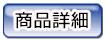 shousai_b.jpg