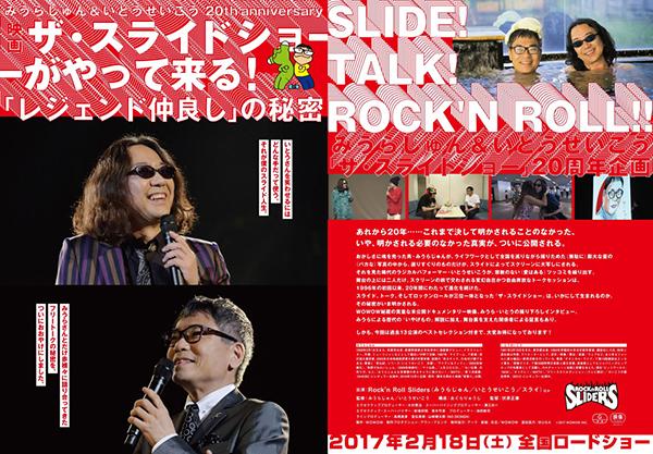 slideshow-chirashi-ryoumen.jpg