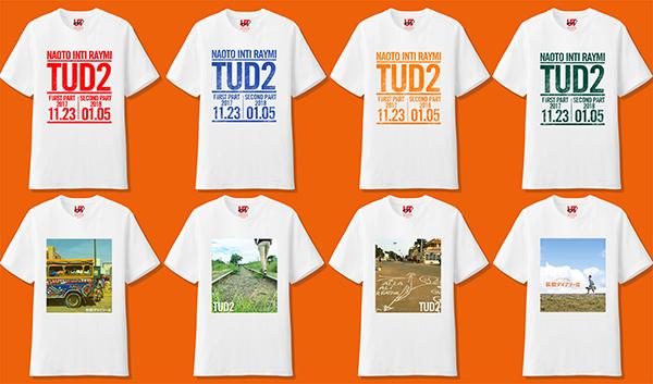 tabiuta2_Tshirts_0830.jpg