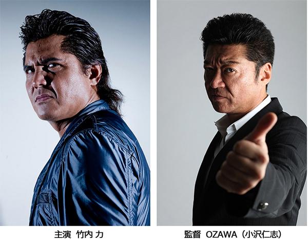 takeuchiriki_ozawa.jpg