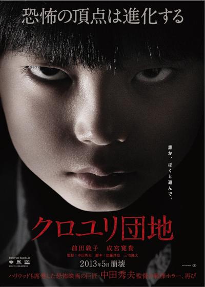 kuroyuri_t_A.jpg