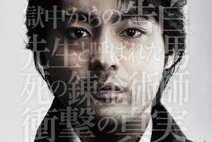 kyouaku_main1.jpg