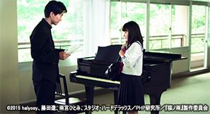 2sakuranoame_mobile201807.jpg