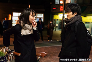 7kuitomete_mobile210325.jpg