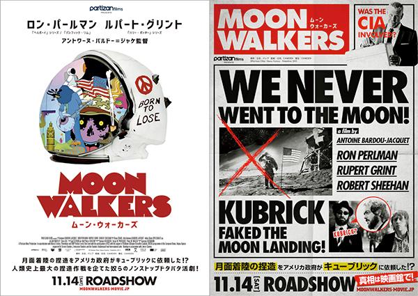 moonwalkers_teaser.jpg
