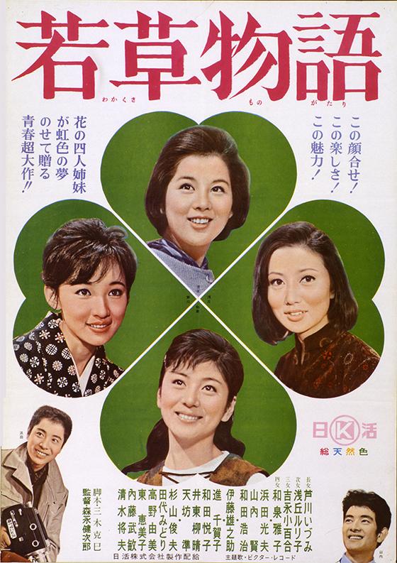 若草 物語 映画 若草物語(1949) : 作品情報 -