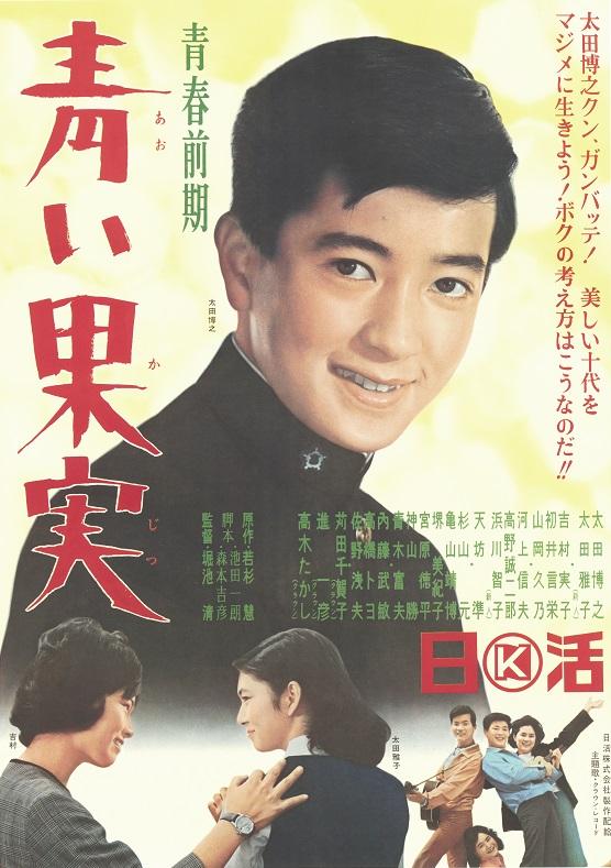 太田博之の画像 p1_15