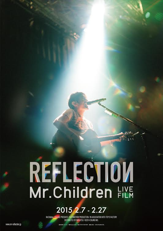 mr-reflection_P.jpg