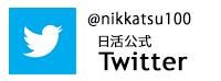 nk_twitter.jpg