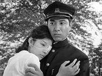 愛と死をみつめて HDリマスター版 | 日活100周年邦画クラシックス