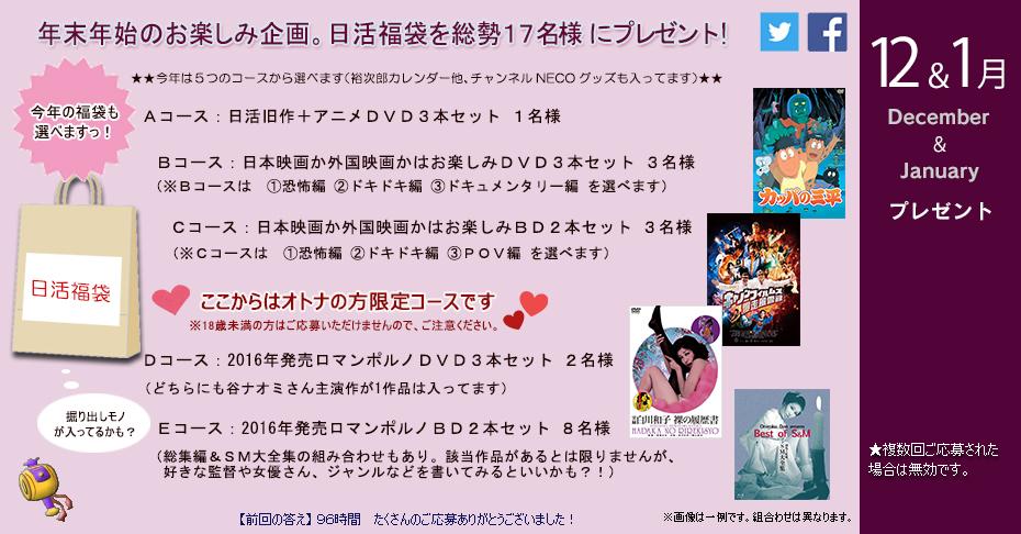 Present2016_12-2017_1.jpg