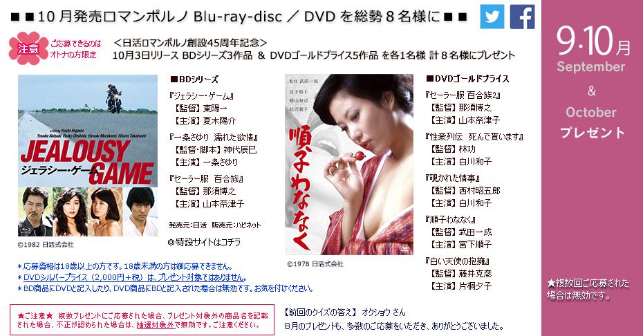 Present2018_9-10.jpg