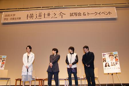 130220_yonosuke1.jpg