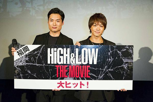 160716_HiGH-LOW_fukuoka.jpg
