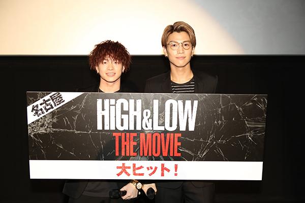 160716_HiGH-LOW_nagoya.jpg