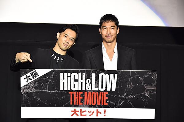 160716_HiGH-LOW_oosaka.jpg