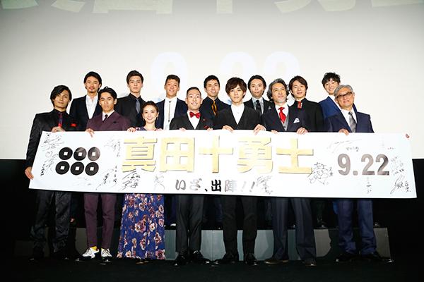 160829sanada3_butaiaisatsu.jpg
