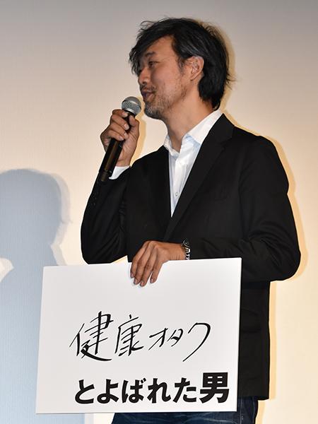161210_kaizoku10.JPG