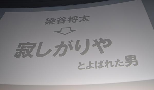 161210_kaizoku11.JPG