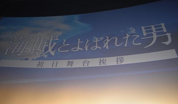161210_kaizoku14.JPG