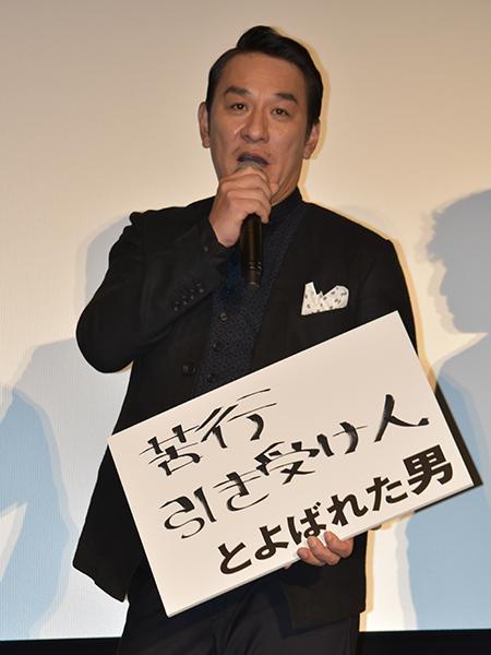 161210_kaizoku7.JPG