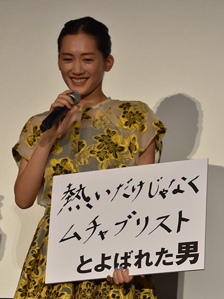 161210_kaizoku8.JPG