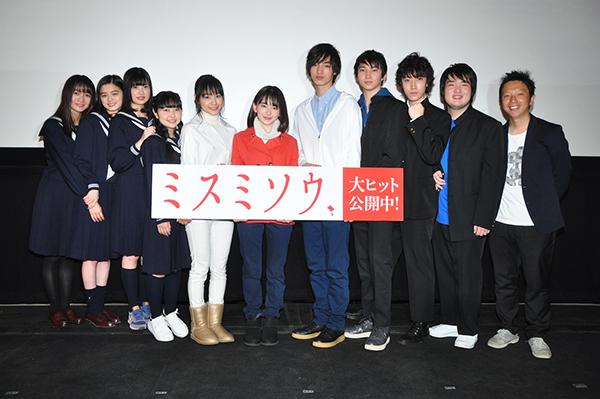 180407_misumisou00.JPG