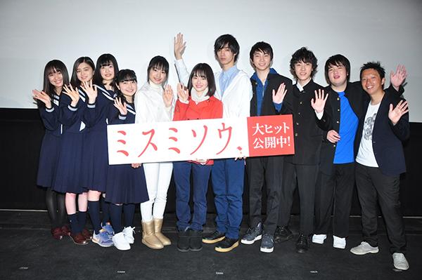 180407_misumisou4.JPG