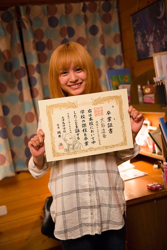 180407_misumisou_off3.jpg