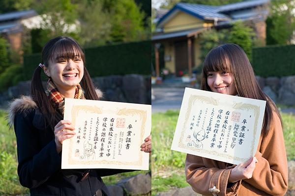180407_misumisou_off5-6.jpg