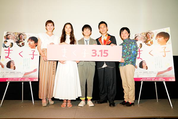 190220_makuko00.jpg