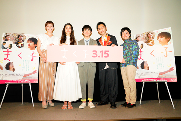190220_makuko1.jpg