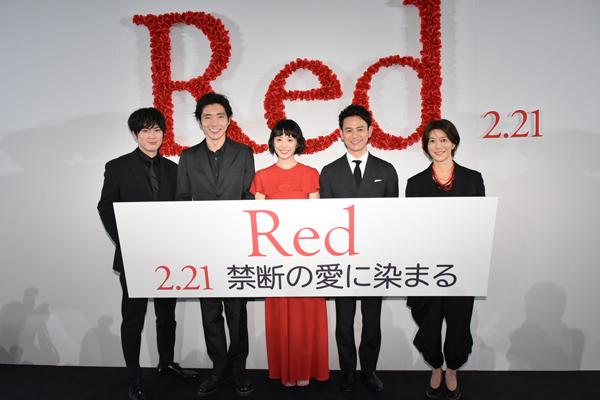 200129_Red00.jpg