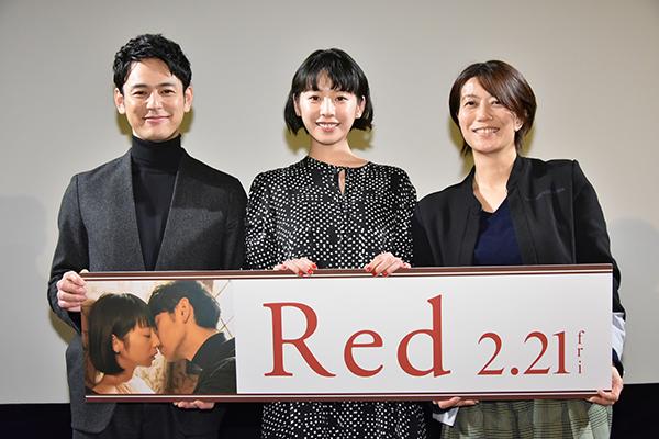 200210_Red00.jpg