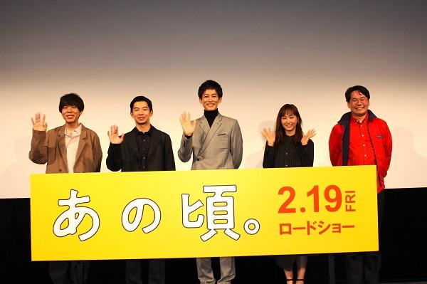 210203anokoro_00.JPG