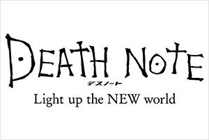 deathnote2016_logo.jpg